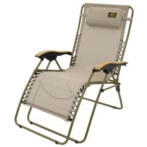 The Alps Mountaineering Lay-Z Zero Gravity Chair